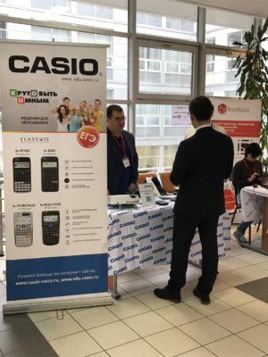 Калькуляторы CASIO и Ярмарка проектов