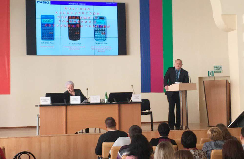 ИРО Краснодарского края – Casio: вместе навстречу новым стандартам в образовании.