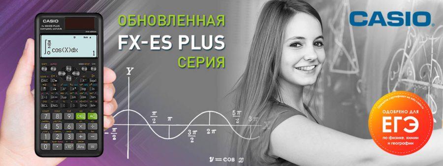 Casio Calculator Seria fx ES PLUS